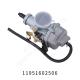 Carburetor-CG200