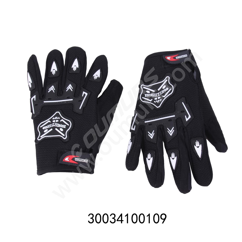Gloves-Genaral Black