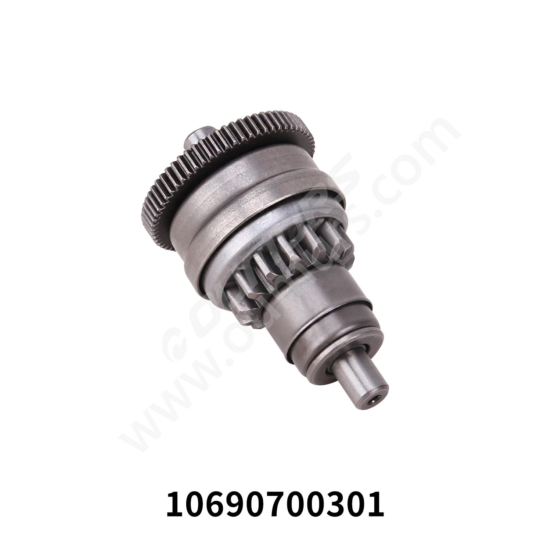 Motor Head-GY660
