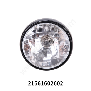 HEAD LAMP ASSY-CG 150