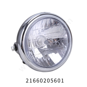 HEAD LAMP ASSY-CARGO 150