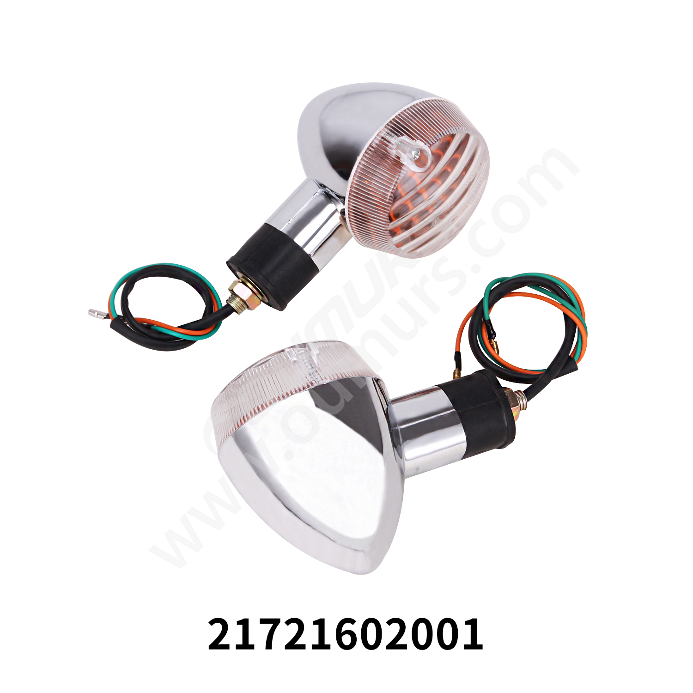 FRONT TURN SIGNAL LAMP, LH&RH-CB250
