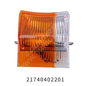 FRONT TURN SIGNAL LAMP, RH-RE205