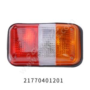 REAR TURN SIGNAL LAMP, RH-3W4S175