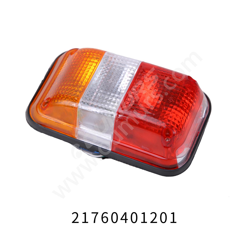 REAR TURN SIGNAL LAMP, LH-3W4S175