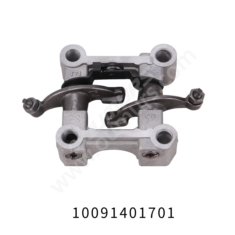 ROCKER ARM-JH70