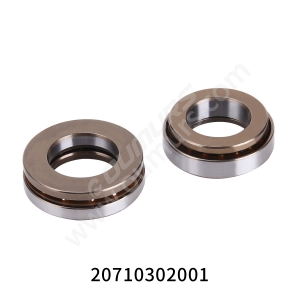 BEARING, STEERING WHELL-GN125