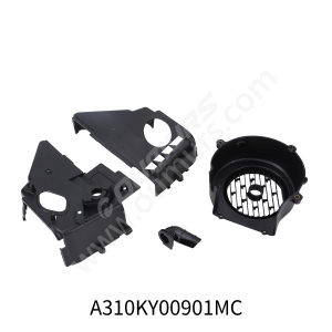 UP AND DOWN AIR GUIDE COVER AND COOLING FAN COVER-GY6125