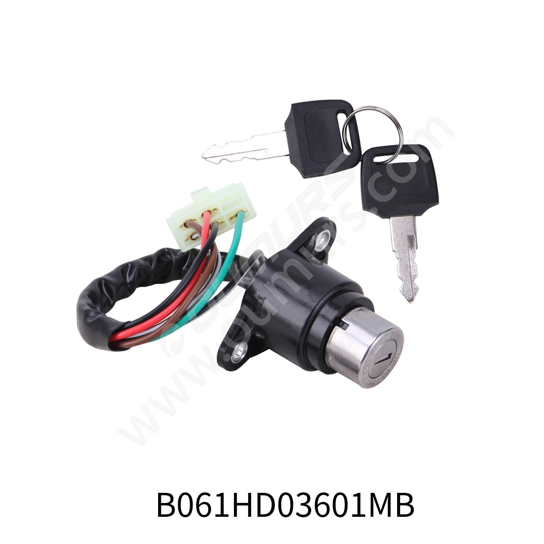 ELECTRIC LOCK-CBT125