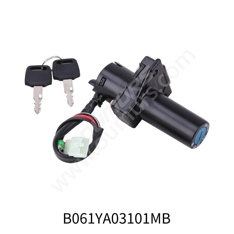 ELECTRIC LOCK-YBR125(2006)